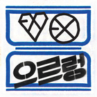 EXO - XOXO (Repackage) CD1