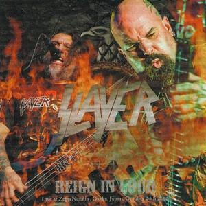 Reign In Loud CD1
