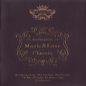 Audiophile Movie & Love Classic CD1