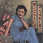 Machinefabriek - Chinese (Un)Popular Song (EP)