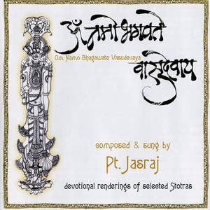 Om Namo Bhagawate Vasudevaya