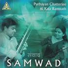 Samwad