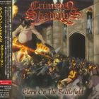 Glory On The Battlefield (Japanese Edition)