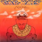 The Bar-Kays - As One (Vinyl)
