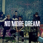 Bts - No More Dream (CDS)