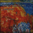 Phil Keaggy - Songs For Israel (With Randy Stonehill, Bob Bennet & Buck Storm)