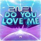 Do You Love Me? (CDS)