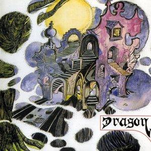 Dragon (Remastered 2005)