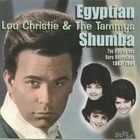 Egyptian Shumba (With The Tammys)