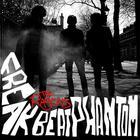 Freakbeat Phantom (EP)