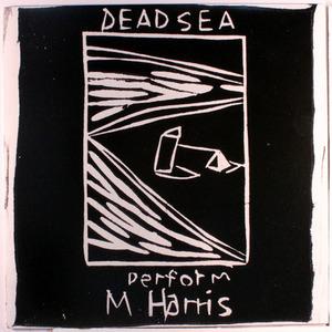 Perform M. Harris (Reissued 2010) (EP)