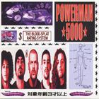 Powerman 5000 - The Blood Splat Rating System