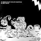 Depth Charge - Disko Alien (CDS)