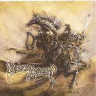 Black Knight (Reissued 2005)