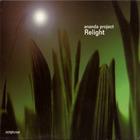 Relight CD2