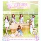APink - Secret Garden (EP)