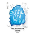 Bts - Skool Luv Affair (Special Addition)