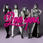 I Love You (Japanese Version) (CDS)