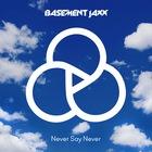 Never Say Never (MCD)