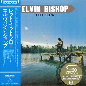 Let It Flow (Remastered 2013)