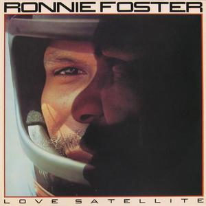 Love Satellite (Vinyl)