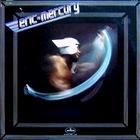 Eric Mercury (Vinyl)