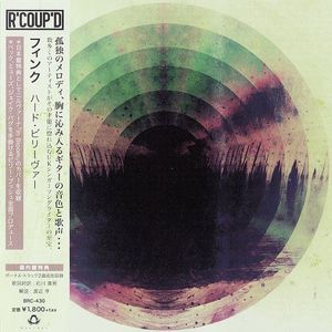 Hard Believer (Japanese Edition)