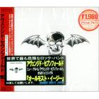 Avenged Sevenfold - Avenged Sevenfold (Japanese Edition)