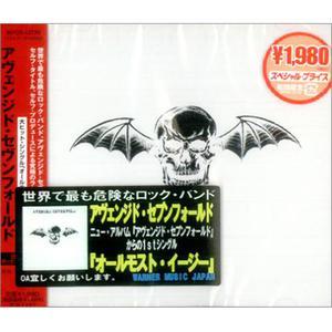 Avenged Sevenfold (Japanese Edition)