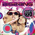 Big Bang - Gara Gara Go! (CDS)