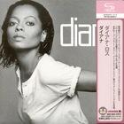 Diana Ross - Diana (Remastered 2012)