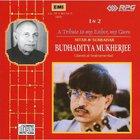 A Tribute To My Father, My Guru CD1