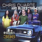 Chris Duarte Group - 396