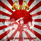 Gang - Heavy Metal Samourai