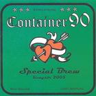 Special Brew (CDS)
