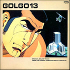 Golgo 13 (Original Soundtrack) (Vinyl)