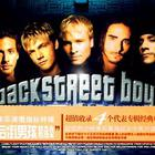 Backstreet Boys - Backstreet Boys Beatles (Japanese Edition)
