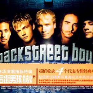 Backstreet Boys Beatles (Japanese Edition)