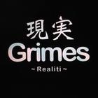 Grimes - Realiti (CDS)