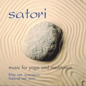 Satori (With Gabriel Lee) (Vinyl)