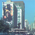 Bran Van 3000 - Bran Van 3000 Greatest Hits (Wilshire Boulevard...)