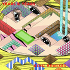 Years & Years - King: Remixes (EP)