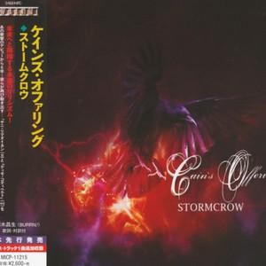 Stormcrow (Deluxe Edition)