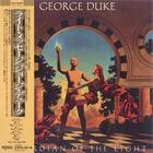 George Duke - Guardian Of The Light (Remastered 2014)