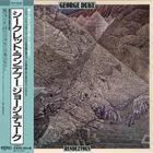 George Duke - Rendezvous (Remastered 2014)