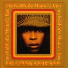 Erykah Badu - Mama's Gun CD2