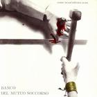 Banco del Mutuo Soccorso - Come In Un'ultima Cena (Vinyl)