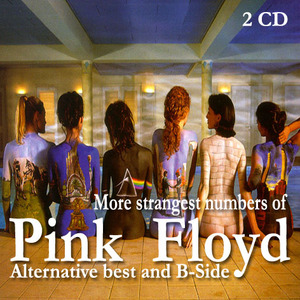 Alternative Best And B-Sides CD1