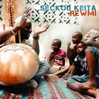 Rewmi (EP)
