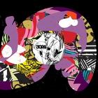 Batty Knee Dance (EP)